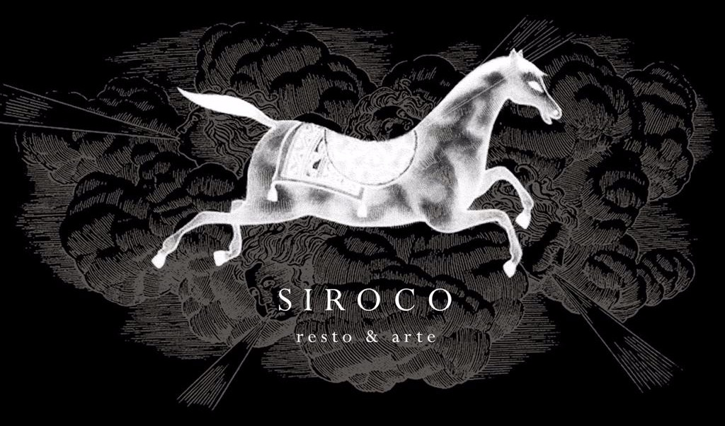 MENU BPREMIUM EN SIROCCO RESTO & ARTE - Club SIROCO RESTO & ARTE